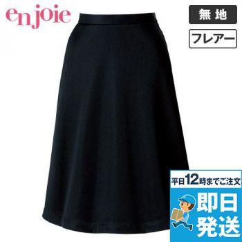 en joie(アンジョア) 51515 [通年]ウエストらくらく!後ろ脇ゴムフレアースカート(55cm丈) 無地