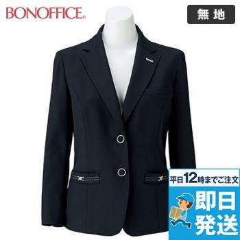 BONMAX LJ0763 [春夏用]イルマーレ 七分袖テーラードジャケット 無地
