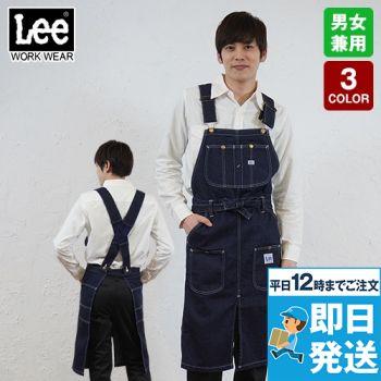 LCK79001 Lee オーバーオールエプロン(男女兼用)