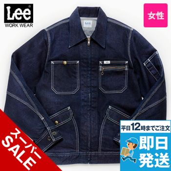 Lee LWB03001 ジップアップジャケット(女性用)