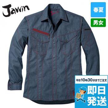 自重堂 56404 [春夏用]JAWIN 長袖シャツ(新庄モデル)