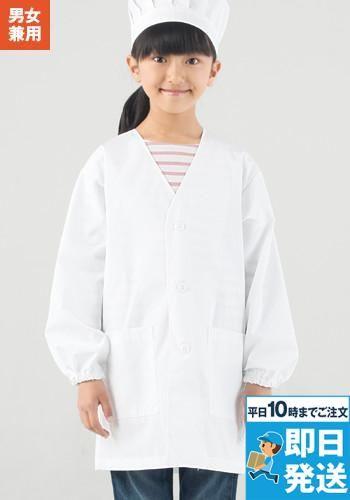 シングル型給食衣(男女兼用)(PE111