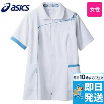 CHM054-0102 アシックス(asics) ナースジャケット(女性用)