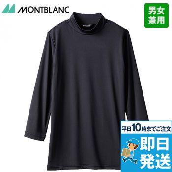 EPU421-1 MONTBLANC モックネックシャツ/8分袖(男女兼用)