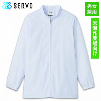 FA-299 Servo(サーヴォ) フレッシュエリア コート/長袖(男女兼用)