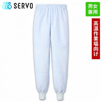 DCP-849 Servo(サーヴォ) アクアクール ホッピングパンツ(男女兼用)