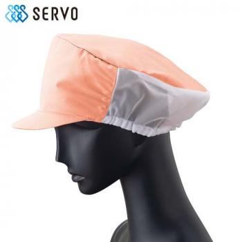 US-2659 2658 2657 Servo(サーヴォ) メッシュ帽子(男女兼用)