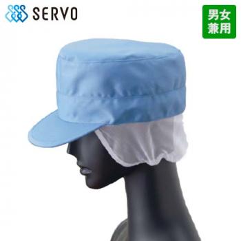 FH-5208 5157 5158 Servo(サーヴォ) 丸天帽子(メッシュケープ付)(男女兼用)
