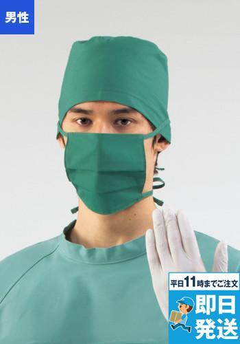 手術帽子(男性用)