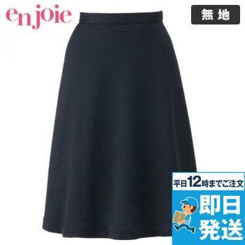 en joie(アンジョア) 51753 [通年]長時間の着用でも疲れにくいツイードのフレアースカート(53cm丈)