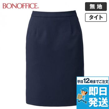 LS2203 BONMAX/ニッケ ミライト タイトスカート 無地