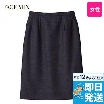 FS2011L FACEMIX/GRAND(グラン) ストレッチスカート(女性用)