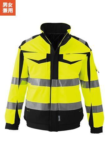 高視認性安全防水防寒ジャケット