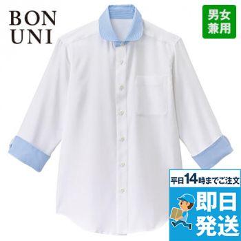 34308 BONUNI(ボストン商会) ラウンドカラーシャツ(七分袖)(男女兼用) ストライプ