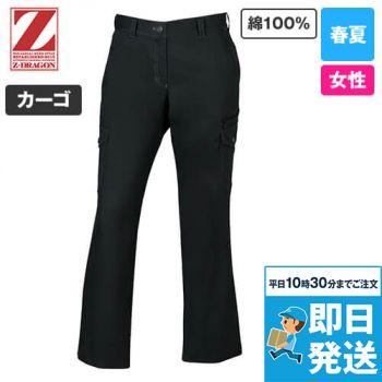 自重堂 75206 [春夏用]Z-DRAGON レディースパンツ(裏付)(女性用)