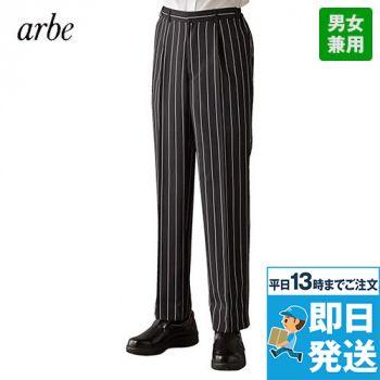 AS-8226 チトセ(アルベ) ストレッチパンツ(男女兼用)
