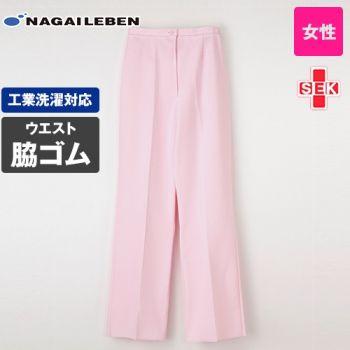 TS2088 ナガイレーベン(nagaileben) タピスタット パンツ(女性用)