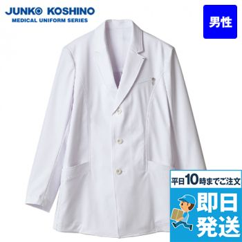 JK192 JUNKO KOSHINO(
