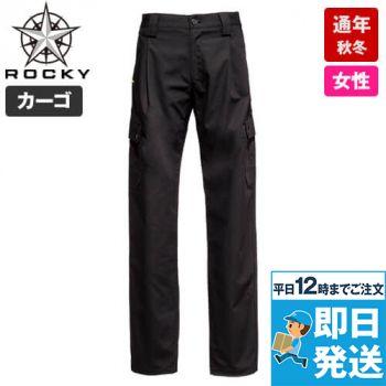 RP6305 ROCKY レディースカーゴパンツ(女性用)
