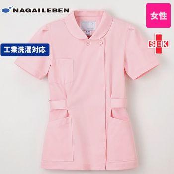 HS932 ナガイレーベン(nagaileben) ホスパースタット チュニック/半袖(女性用)