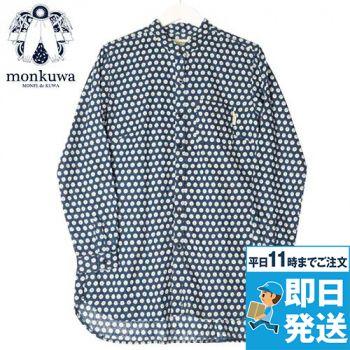 [在庫限り/返品交換不可]MK36102 monkuwa(モンクワ) シャツ Wガーゼ(女性用)