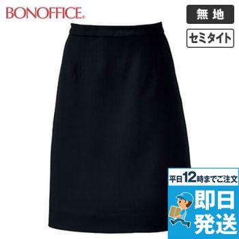 BONMAX AS2301 [通年]ハウンドトゥースニット セミタイトスカート ニット 無地