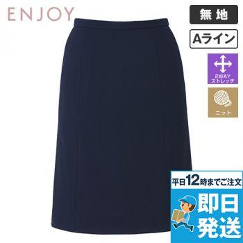 EAS686 enjoy オールシーズン快適なグレード感あるAラインスカート 無地[ニット/ストレッチ]