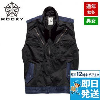 ROCKY RV1903 フライトベスト コンビネーション(男女兼用)
