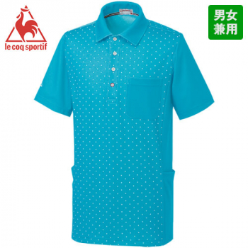 UZL3061 ルコック ニットシャツ(男女兼用)