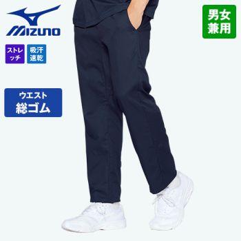 MZ-0159 ミズノ(mizuno) イージーパンツ(男女兼用)