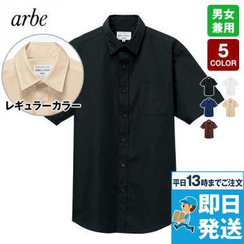 EP-8356 チトセ(アルベ) シャツ/半袖(男女兼用)