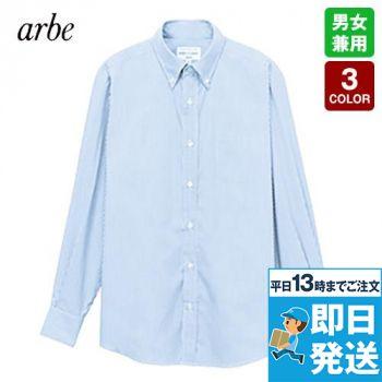 EP-8366 チトセ(アルベ) ボタンダウンシャツ/長袖(男女兼用)