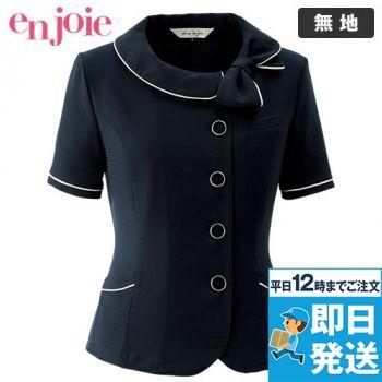 en joie(アンジョア) 26600 [春夏用]フェミニンな印象のリボン襟のオーバーブラウス