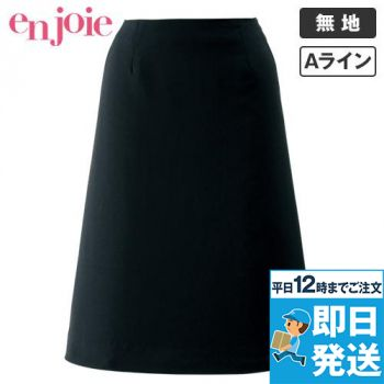 en joie(アンジョア) 56613 お腹周りを圧迫しないストレスフリーなAラインスカート