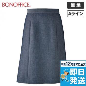 AS2806 BONMAX/シャンブレー Aラインスカート 無地 36-AS2806