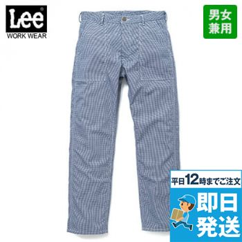 LCP69002 Lee ベイカーパンツ(男女兼用)