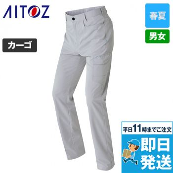 AZ2951 アイトス カーゴパンツ(ノータック)(男女兼用)