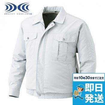 KU90720 [春夏用]空調服 野外作業向け空調服 (プラスチックドットボタン) ポリ100%