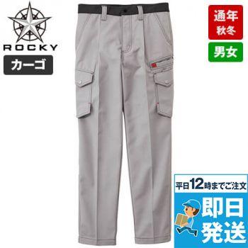 RP6911 ROCKY カーゴパンツ(