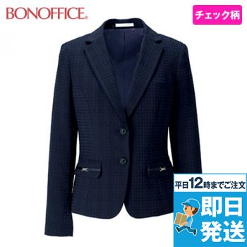 BONMAX BCJ0114 [通年]ニ