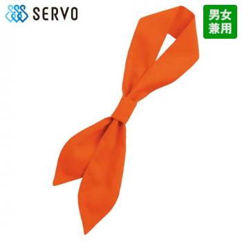 EA-6737 6738 Servo(サーヴォ) イージータイ(男女兼用)
