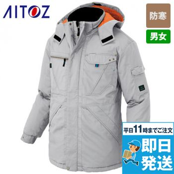 AZ8570 アイトス 防寒コート(男女兼用)