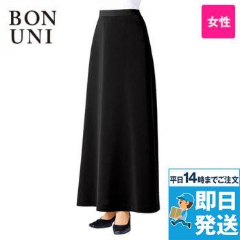 12224 BONUNI(ボストン商会) ロングスカート(女性用)