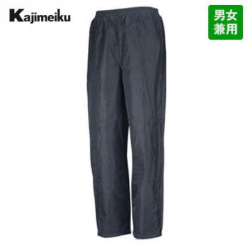 カジメイク 2516 [通年]キルトパンツ 軽量防寒(男女兼用)