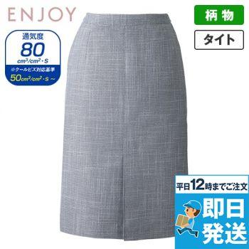 ESS733 enjoy セミタイトスカート ツイード