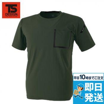 TS DESIGN 8355 [春夏用]TS DELTA ワークTシャツ