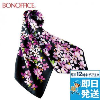 BCA9114 BONMAX 桜が華麗に舞い日本を感じさせるスカーフ