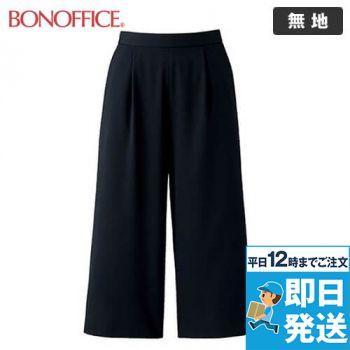 BONMAX BCP6700  [春夏用]ワイドパンツ 無地 [吸汗速乾] 36-BCP6700