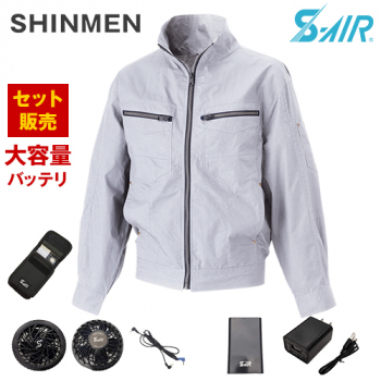 05830SET  シンメン S-AIR コットンワークジャケット(男性用)