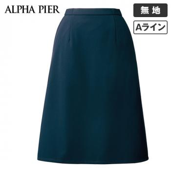 AR3895 アルファピア Aラインスカート 無地(ニット/防シワ)